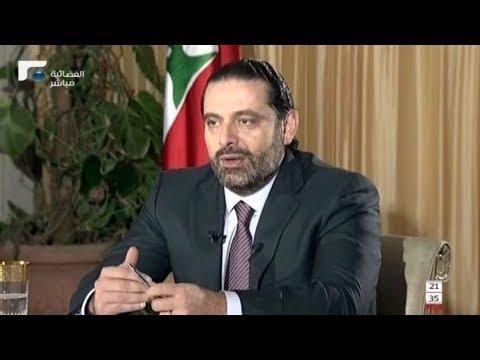 Lebanon's Prime Minister Kidnapped & Resigns