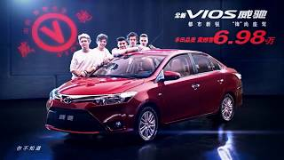 One Direction - Toyota Vios Launch (Full Commercial HD)