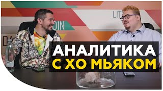 Хомячий заговор: куда делись битки с Binance? Манипуляции вокруг Binance и Bitfinex. Funds are SAFU?