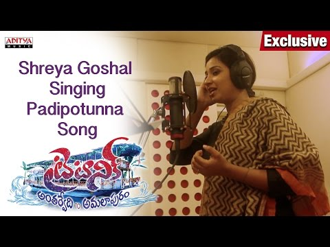 Shreya Goshal Singing Padipothunna Nee Mayalo ||Titanic Movie songs|| Rajeev Saaluri, Yamini Bhaskar