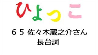 ひよっこ 第65回 「連続テレビ小説 ひよっこ Part1 (NHKドラマ・ガイ...