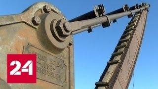 Кто и зачем украл пушки из форта в Кронштадте? - Россия 24