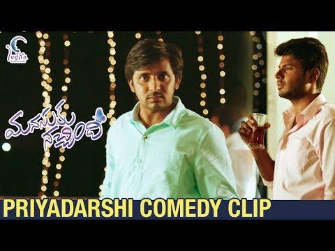 Priyadarshi Best Comedy  Manasuku Nachindi Movie Clip  Sundeep Kishan  Amyra  Tridha  Manjula