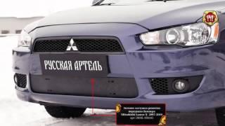 Зимняя заглушка решетки переднего бампера Mitsubishi Lancer X 2007 2010 polza-tuning.ru