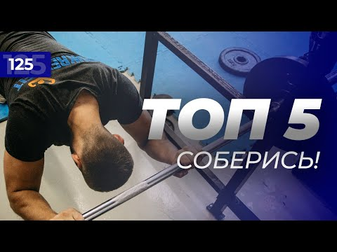 Бодибилдинг,пауэрлифтинг,фитнес,спорт