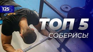 видео Упражнения со штангой