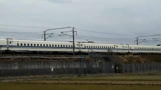 N700系2000番台X1編成のぞみ1号博多行快走!!