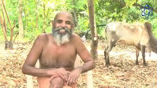 உடல் சூட்டை தணித்து உடலுக்கு வலிமை தரும் மூலிகை நீர் #AumYoga #Seenuswamikal #Kannan