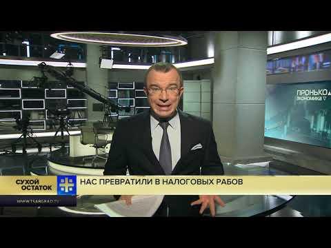 Юрий Пронько: Нас