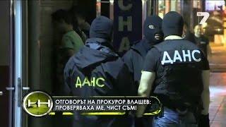 Video Жега 18.10.2015 - Наркотици и бежанци бизнесът на границата download MP3, 3GP, MP4, WEBM, AVI, FLV Maret 2017