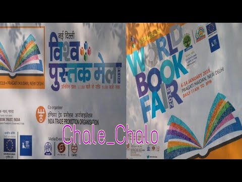 World Book Fair 2018 80% Discounts On Books