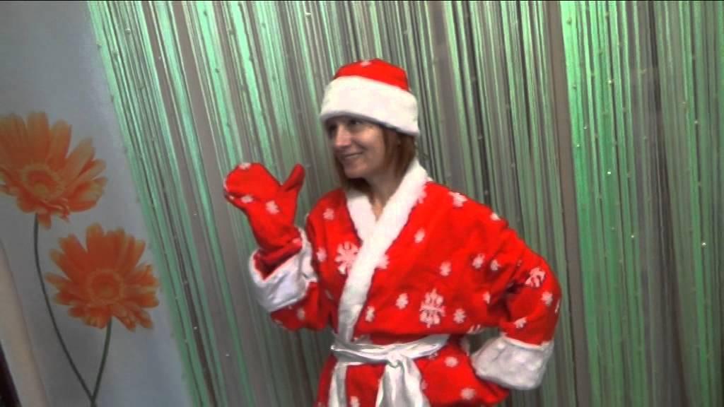 Костюм деда мороза своими руками видео фото 11