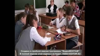 Использование интерактивной доски на уроках математики