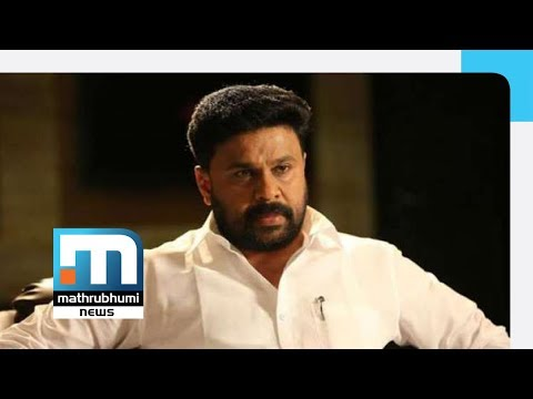 Dileep's Hospitalisation Claim On Actress Attack Day Falls Flat | Mathrubhumi News