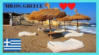 GREECE: ISLAND of MILOS, exploring a DESERTED BEACH, saying GOODBYE to SUMMER