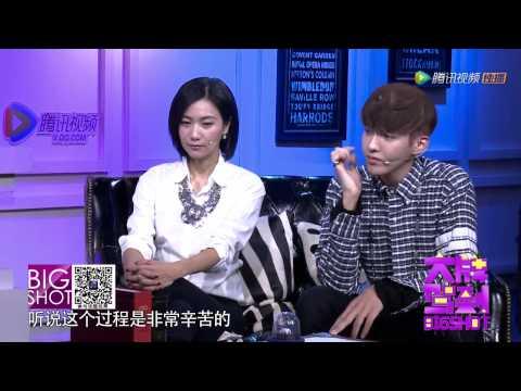 150203 大牌驾到 Big Shot interview full.ver-Wu Yifan/Kris