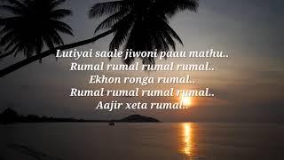 Zubeen Garg - Rumal (lyrics)