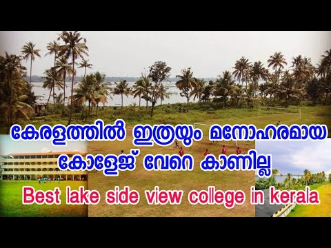 St Xavier's College vaikom |vlog by #johnvlogs|first vlogue