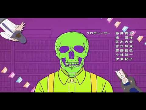 Skull-face Bookseller Honda-san OPENING [HQ]