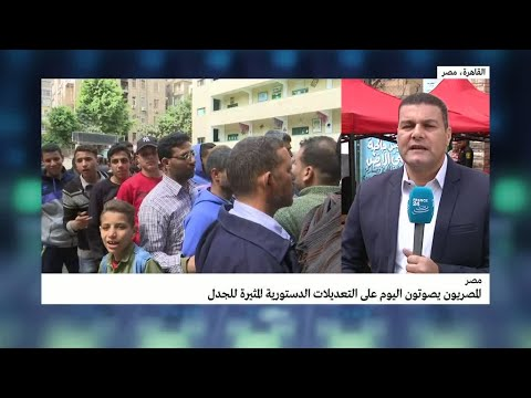 المصريون يصوتون في استفتاء على التعديلات الدستورية لتمديد حكم السيسي  - نشر قبل 54 دقيقة