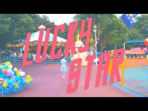 go!go!vanillas - 「ラッキースター」Music Video