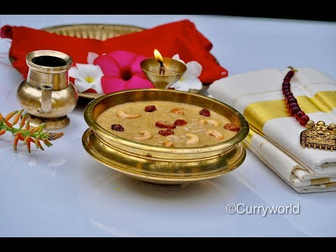 sadya special broken wheat payasam onam payasam recipe no 188 kerala cooking pachakam recipes vegetarian snacks lunch dinner breakfast juice hotels food   kerala cooking pachakam recipes vegetarian snacks lunch dinner breakfast juice hotels food