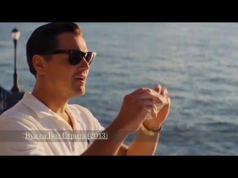 Strasti (Epizoda 4) - Srebroljublje - govori Nenad Ilić