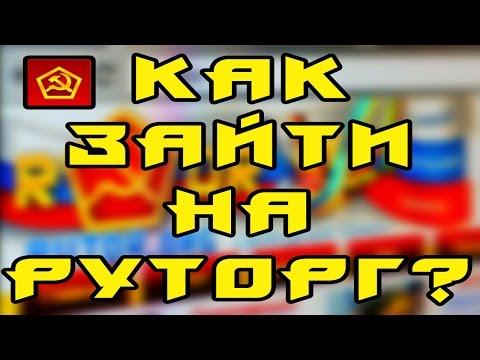 Симс 3 Через Руторг - specificationfarms