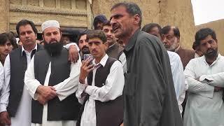علی امین کے گرہ مٹ پہنچتے ہی علاقہ مکینوں  نے کھری کھری سنا ڈالی...