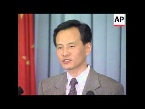 CHINA: FOREIGN MINISTRY SPOKESMAN CUI TIANKAI PRESS CONFERENCE