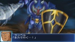 Super Robot Wars BX - Zauel Attacks