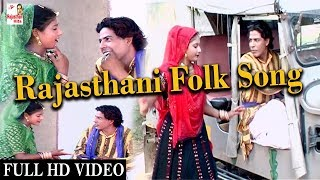 Rajasthani Dj Folk Song 2018 Rajasthani Sons
