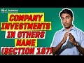 Can company have its investments in others name? Section 187 of Companies Act,2013