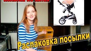 видео Коляска Wisesonle ( 19 фото): детская модель 2 в 1, отзывы