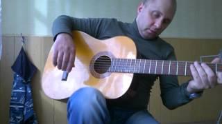 Уроки гитары.The Retuses-Заметался пожар голубой