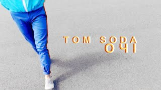 видео: Tom Soda - Очі