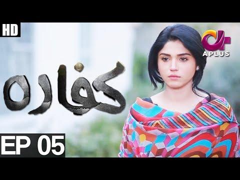 Kaffara - Episide 05 Full HD - A Plus ᴴᴰ Drama