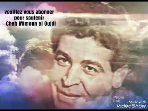 cheb mimoun el oujdi smahli ya galbi mp3