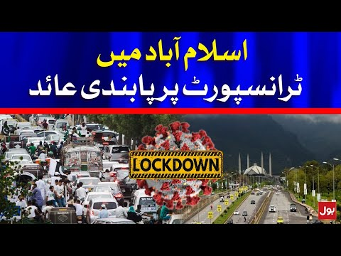 Inter-Provincial Transport Banned in Islamabad   Breaking News
