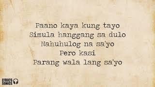 Moira Dela Torre   Wala Nang Kulang Pa   feat  Sam Milby #KasyaPa OST Lyrics 720p