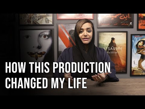How This Production Changed My Life