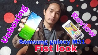 Samsung Galaxy M31 Unboxing & First Look | 64MP | 6000mAh S-AMOLED | #MegaMonster Review samsung M30