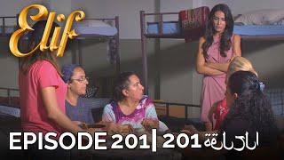 Elif Episode 201 (Arabic Subtitles) | أليف الحلقة 201