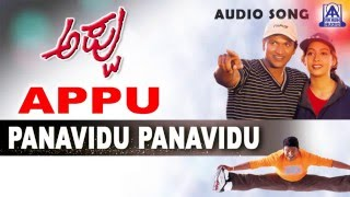 Download Hindi Video Songs - Appu -