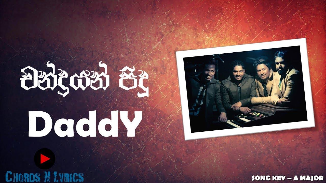 daddy-chandrayan-pidu-chords-lyrics-chordsnlyrics