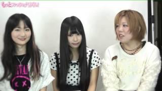 Recorded on 13/09/22 もっとファッショナリズム!,清水佳愛,千葉春子,...