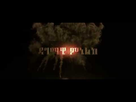 Menelik II VFX