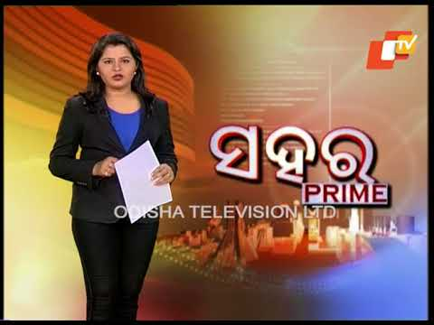 Evening Round Up 08 Jan 2018 | Latest News Update Odisha - OTV