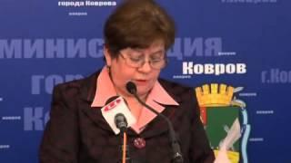 Kovrov TVC 061212 горсовет