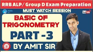 RRB ALP/ GROUP D | Basic Of Trigonometry (Part-3) By Amit Sir | Maths